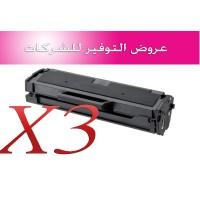 3 عبوه حبر طابعه ليزر سامسونج MLT-D104S اسود متوافق (MLT-D104S) في مصر