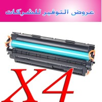 4 عبوه حبر طابعة اتش بي ليزر HP12A اسود متوافق Q2612A  في مصر