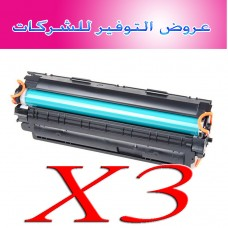 3 عبوه حبر طابعة اتش بي ليزر HP12A اسود متوافق Q2612A  في مصر
