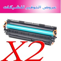 2 عبوه حبر طابعة اتش بي ليزر HP12A اسود متوافق Q2612A  في مصر